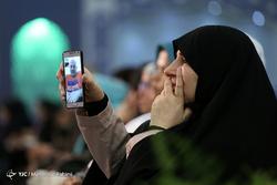 افتتاحیه سی و پنجمین دوره مسابقات بینالمللی قرآن کریم جمهوری اسلامی ایران