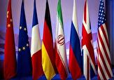 باشگاه خبرنگاران - نامه بیش از ۵۰۰ نماینده پارلمانهای آلمان، انگلیس و فرانسه به کنگره آمریکا برای حفظ برجام
