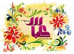 گلچین مولودی ولادت حضرت ابوالفضل العباس(ع)