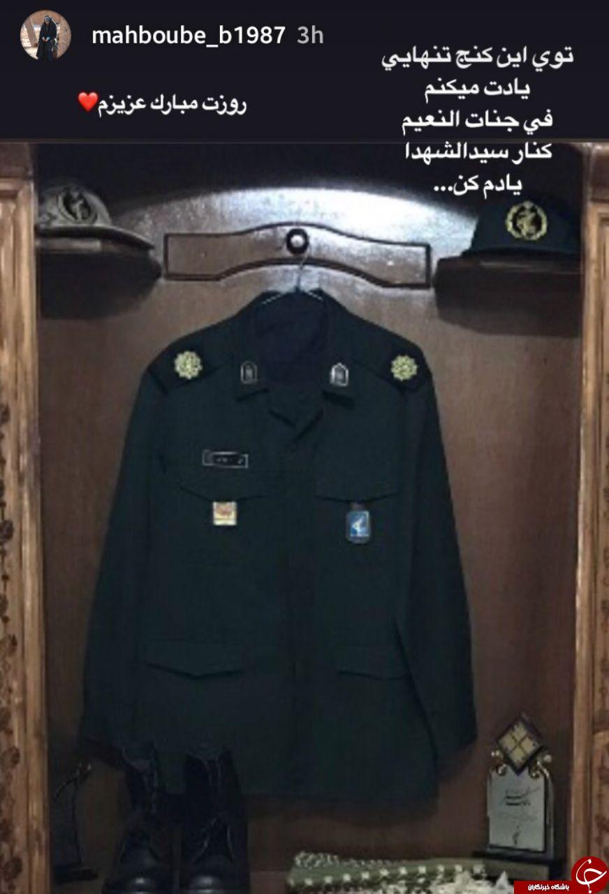استوری همسر شهید مدافع حرم، محمد بلباسی به مناسبت روز پاسدار +عکس