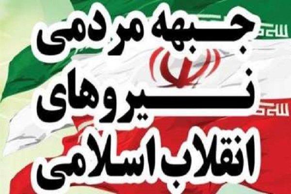 پاسداران، به حقیقت از «نجیبترین» و «بیادعاترین» و «مردمیترین» نیروهای انقلاب اسلامی به شمار میروند