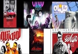 جدول آمار فروش فیلمهای در حال اکران/ فروش «لاتاری» و «به وقت شام» به مرز ۱۰ میلیارد تومان رسید