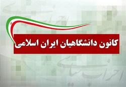 احمدی نژاد مراقب اژدهای نفس باشد!