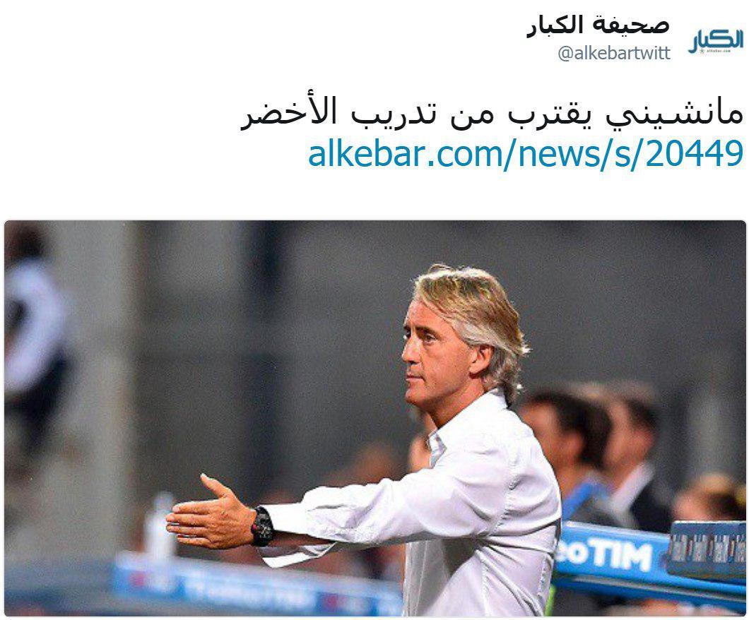 سرمربی تیم ملی فوتبال عربستان مشخص شد