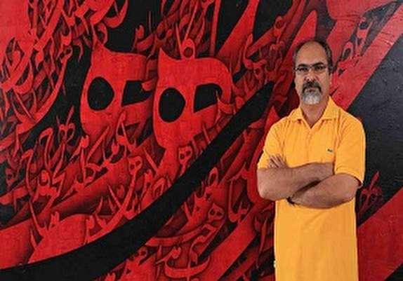 باشگاه خبرنگاران -یک شبه خوشنویس نشدهام/ خراب کردن بازار هنر، خراب کردن هنر ایران است/ آثارم را به هرکسی نمی فروشم