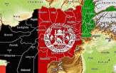 باشگاه خبرنگاران - اخبار مهم افغانستان در 24 ساعت گذشته