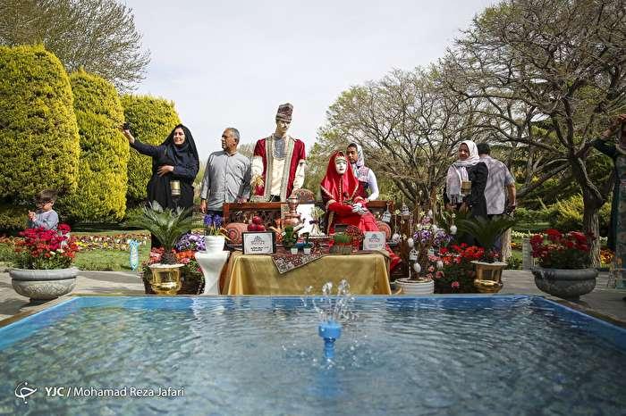 ایرانِ من؛ باغ گلهای اصفهان