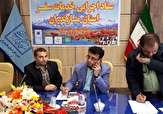باشگاه خبرنگاران -اسکان ۱۱۰ هزار و ۳۳۷ نفر روز مسافر در مدارس مازندران