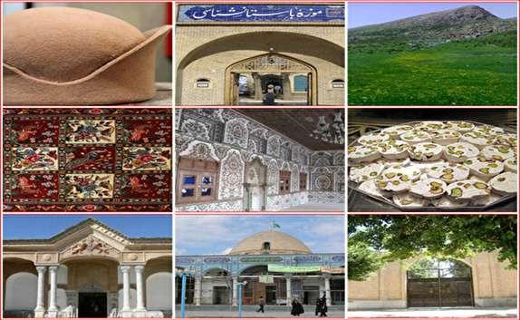 باشگاه خبرنگاران - سفر به دشت سرسبز ایران در ایام نوروز