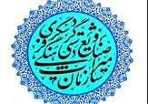 باشگاه خبرنگاران -بازدید بیش از 54 هزار مسافر از مکان های تاریخی استان