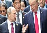 باشگاه خبرنگاران -ترامپ به بهانه همراهی با انگلیس دیپلماتهای روسیه را اخراج میکند