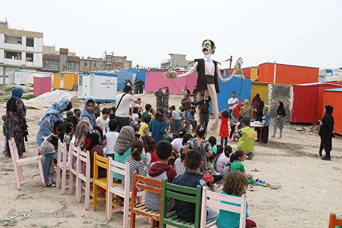 طرح عیدانه کانون پرورش فکری کودکان و نوجوانان در مناطق زلزله زده کرمانشاه