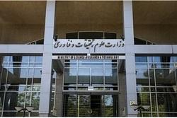 برنامه وزارت علوم برای جذب دانشجوی خارجی/ممنوعیت پذیرش دانشجوی دانشگاه علمی و کاربردی در مراکز دولتی از سال 97