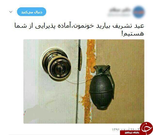 طنازیهای عیدانه کاربران فضای مجازی +تصاویر