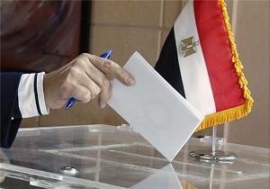 آغاز انتخابات ریاست جمهوری در مصر