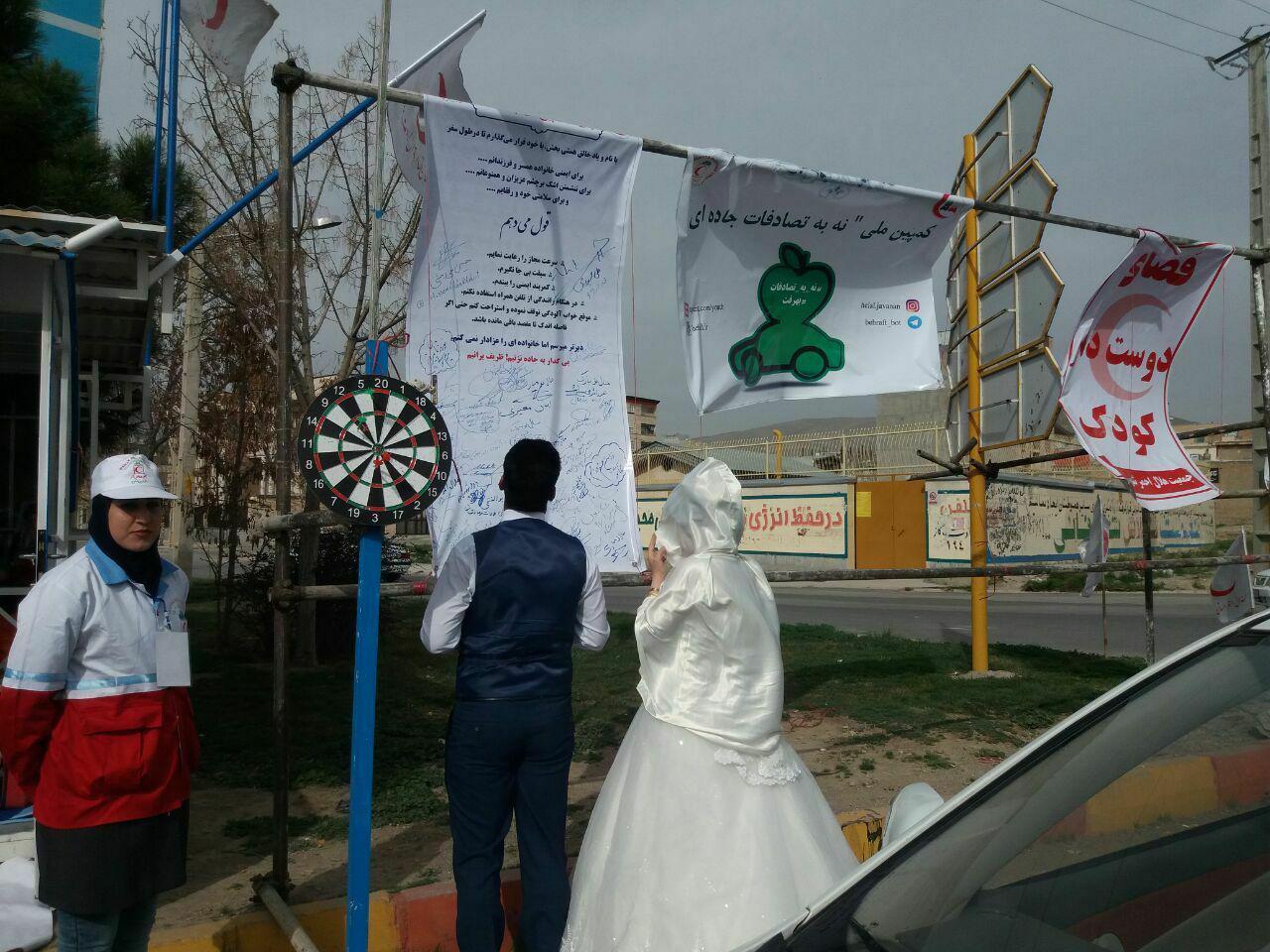 عروس و داماد نهاوندی به کمپین نه به تصادفات جادهای پیوستند