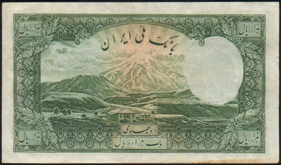 ۱۲ واقعیت جالب و خواندنی در مورد کوه دماوند؛ مظهر پایداری در ایران