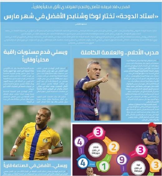 سرمربی اخراجی فوتبال ایران، بهترین مربی ماه قطر شد