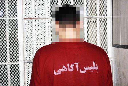 دامادی که گوش برادر زنش را در نزاع خانوادگی از جا کنده بود، دستگیر شد + عکس