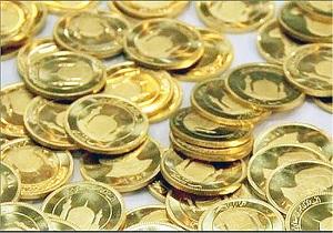 روز// فوری// حباب بازار سکه قابل توجه است/ افزایش قیمت انس جهانی تاثیری بر بازار داخلی ندارد