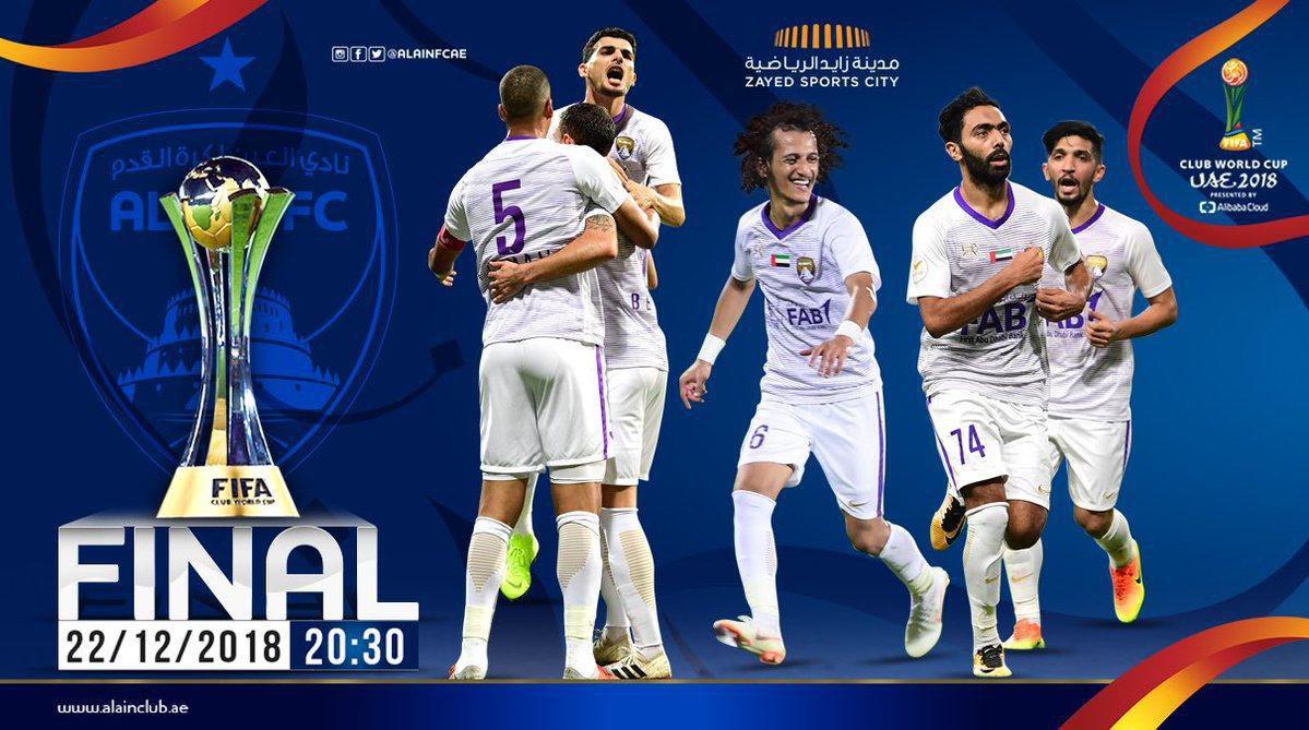 پوستر باشگاه العین به بهانه دیدار مقابل رئال مادرید اسپانیا