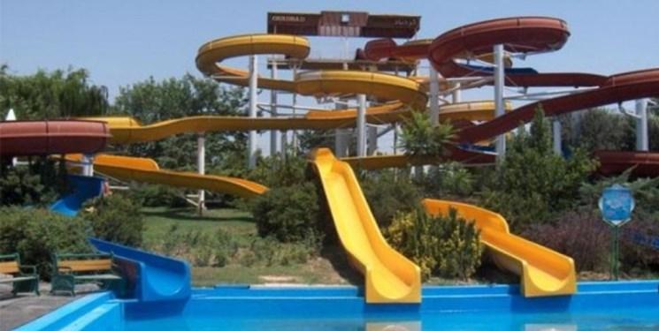 سرنوشت پارک آبی آزادگان چه خواهد شد؟