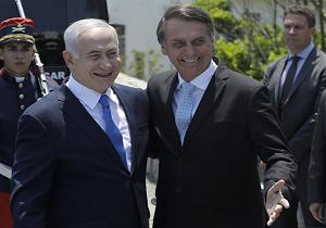 نتانیاهو در برزیل «هو» شد