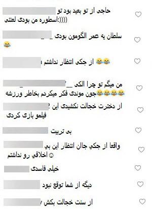 هجوم ایرانیها به اینستاگرام جکی چان / این فیلمها چیه بازی میکنی جکی؟