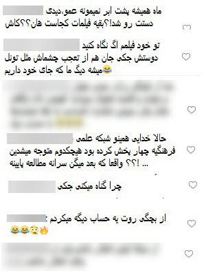 هجوم ایرانیها به اینستاگرام جکی چان | این فیلمها چیه بازی میکنی جکی؟