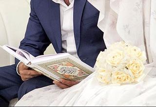 پيشنهاد،افزايش،وام،ازدواج