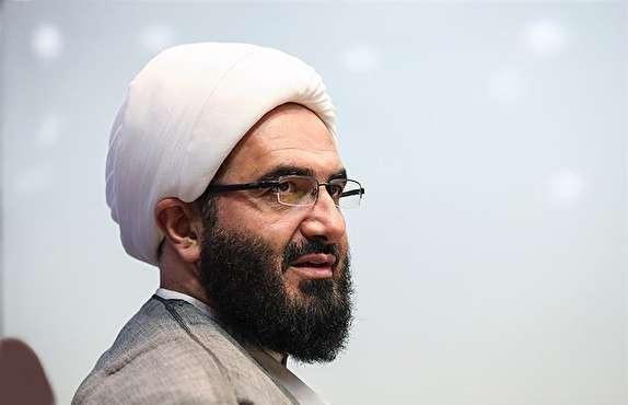 جمعه،تهران