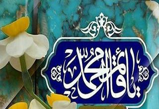 آيتي،مقدس،گشايش،شيعه،سلامتي،شنيدن،لقب،فرج،تعجيل،محمد،آل،خداو ...