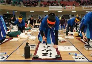 برگزاری مسابقه خوشنویسی در ژاپن به مناسبت سال نوی میلادی + فیلم