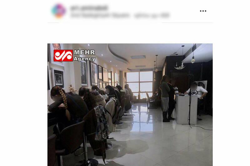 کلاس طراحی در تهران با قوانین لسآنجلسی! +عکس