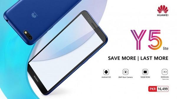 گوشی هوآوی وای۵ لایت؛ یک مدل پایین رده با قیمتی مناسب