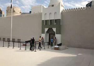 بازگشایی قدیمیترین کاخ ابوظبی همزمان با آغاز جام ملتهای آسیا + فیلم