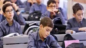 آمار مدارس تحت پوشش سازمان ملی پرورش استعدادهای درخشان
