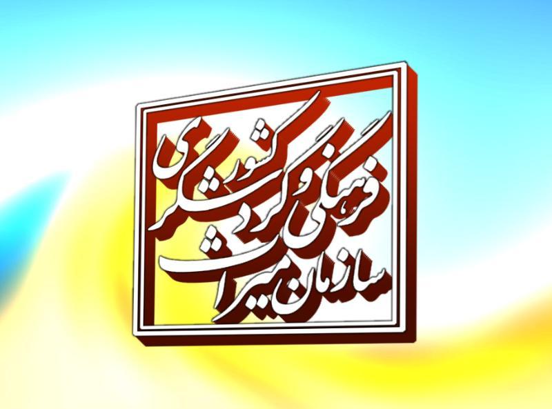 کشف اثر تاریخی در مشهد/ ماهیت اثر کشف شده در مشهد به زودی مشخص میشود