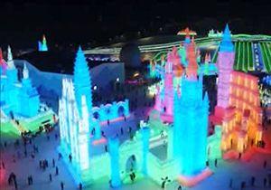 بازدید 77 میلیون گردشگر از شهر یخی در چین + فیلم