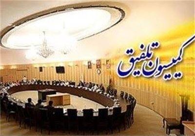 اعضای هیئت رئیسه کمیسیون تلفیق بودجه تعیین شدند/ تاجگردون رئیس شد