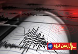 پسلرزههای زلزله ۵.۹ ریشتری در گیلانغرب ادامه دارد/ اعزام ۵ تیم ارزیاب به محل وقوع زلزله