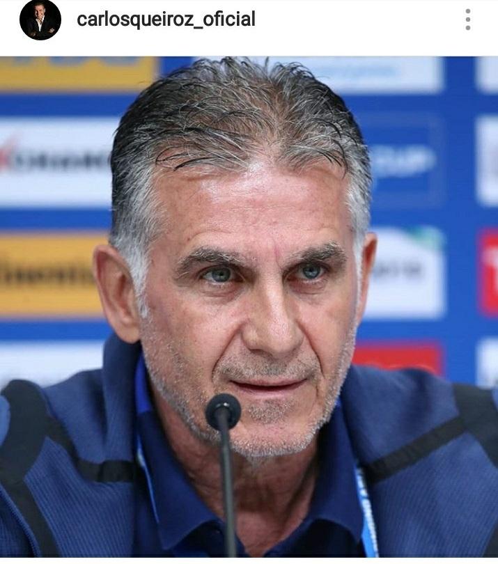 پست جدید کارلوس کی روش درباره دیدار تیم ملی مقابل یمن