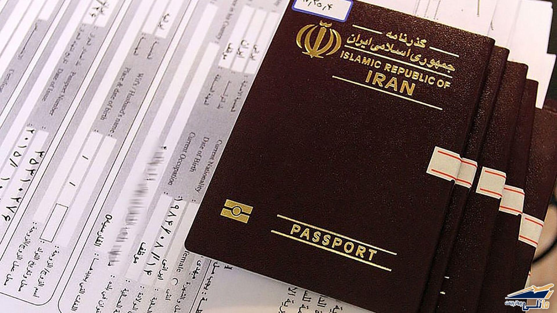 صدور ۷۳ هزار جلد گذرنامه در کرمان
