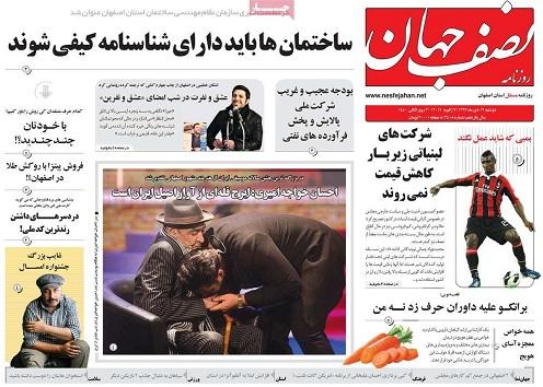 کشت فراسرزمینی کشاورزان اصفهانی/ تولید وفروش فولاد همچنان صعودی است