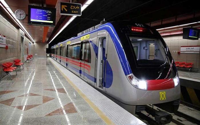امروز////ارزانترین بلیت جهان مربوط به متروی تهران و حومه