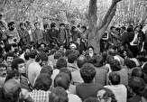 شهيد،ارشاد،خميني،انقلابي،دايي،مادرم،شوراي،زندگي،ديدار،امام،ر ...