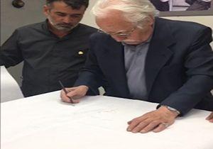 ساخت سومین پروژه استاد فرشچیان در حرم عبدالعظیم حسنی(ع) + فیلم