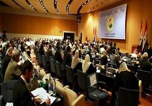 پارلمان عراق خواستار تحقیق درباره شایعه سفر هیاتهای عراقی به فلسطین اشغالی شد
