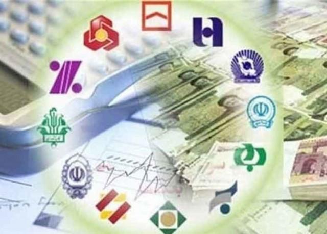فهرست بانکهای مجاز مشمول تسویه بدهی با اوراق خزانه بروز شد