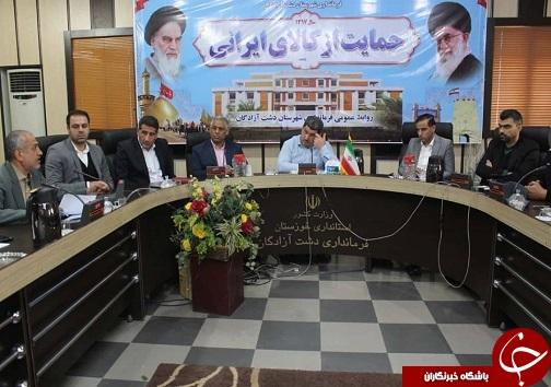 جلسه شورای سلامت و امنیت غذایی شهرستان دشت آزادگان